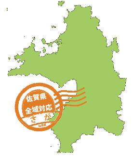 佐賀県のマップ